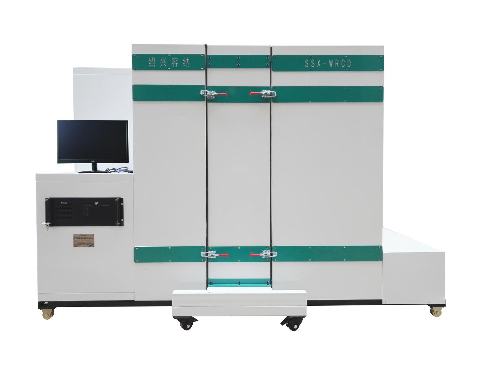 SSX-WRCD 建筑围护结构传热系数检测系统