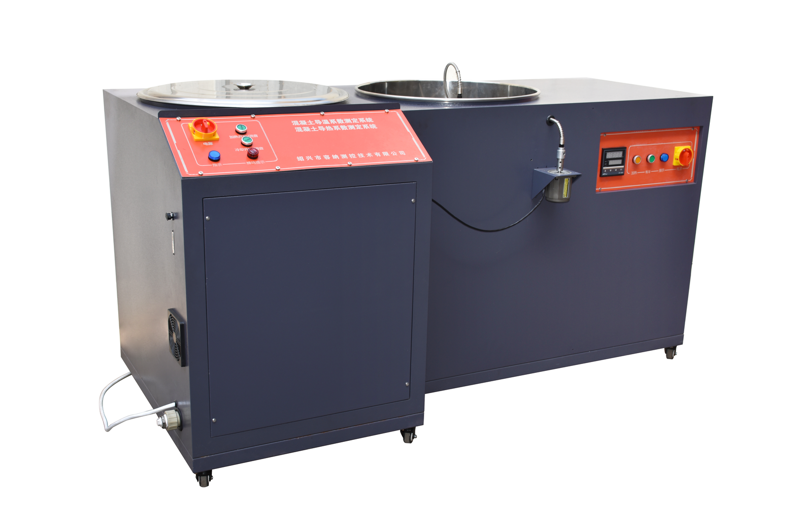 HR-6混凝土熱物理參數測定系統