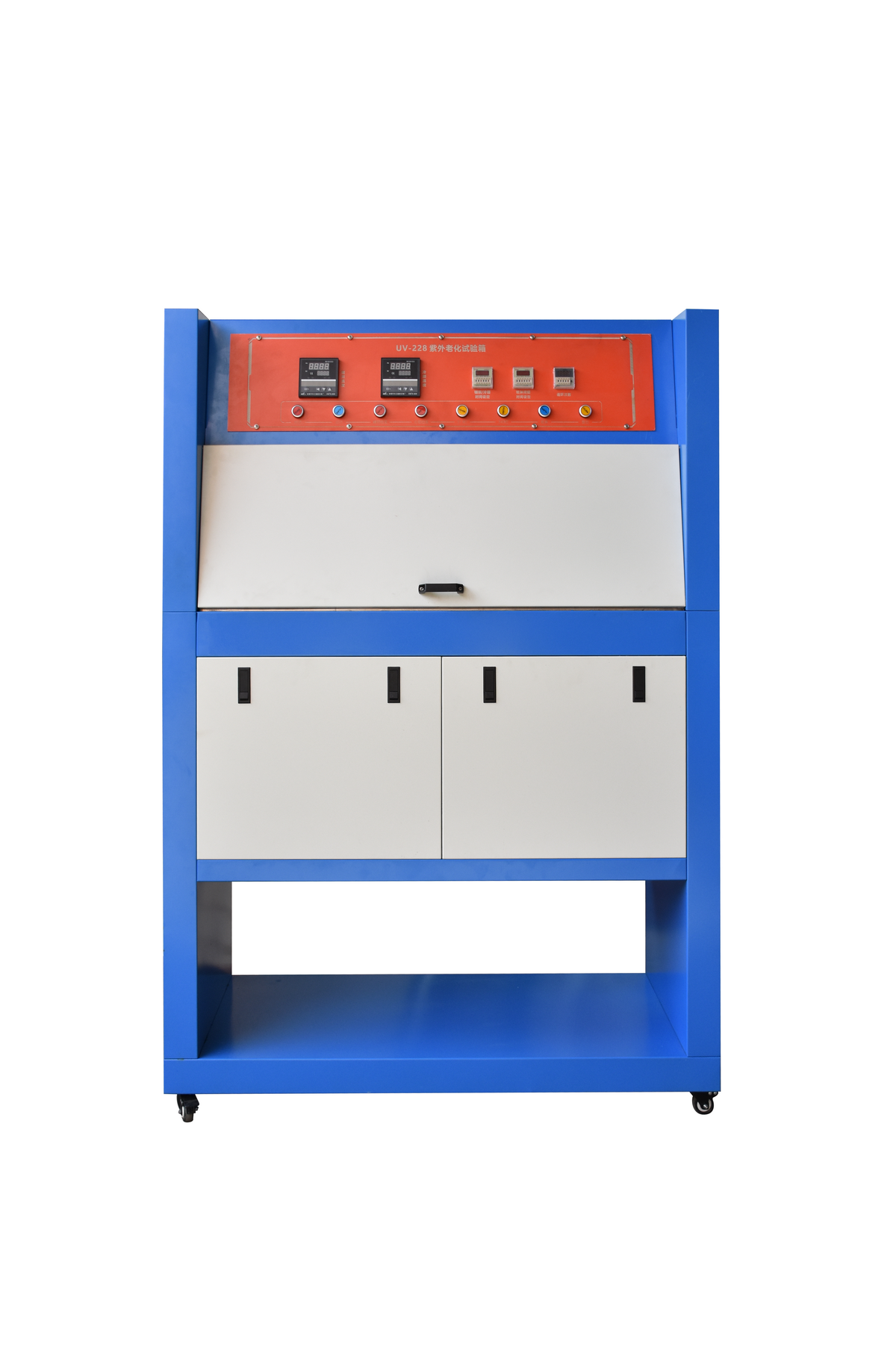 UV-228 紫外老化箱